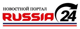 Россия24. Новостной портал